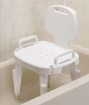 Bath Safe Bath and Shower Seat with Arms and Back